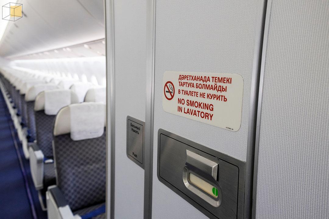 เลือกทางเดินบนเครื่องให้ใกล้ห้องน้ำ