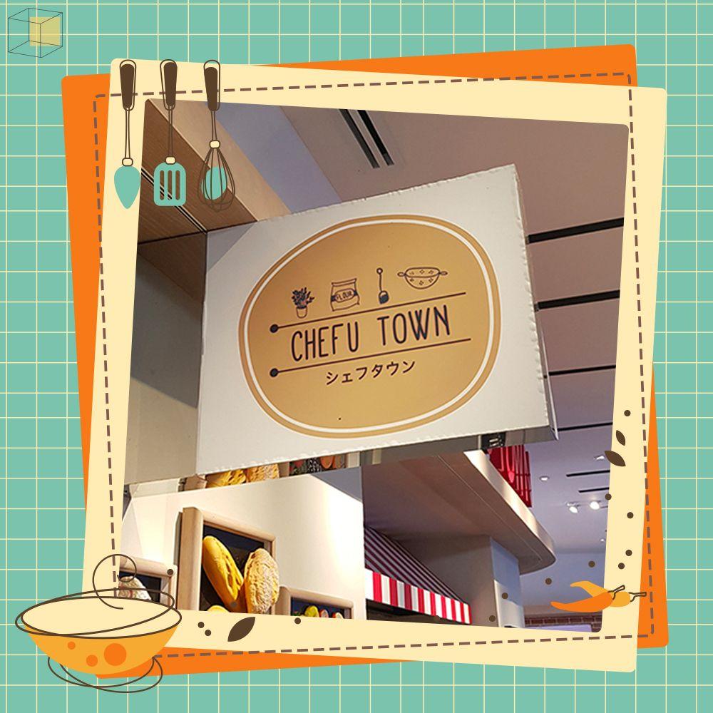 โรงเรียนสอนทำอาหาร Chefu Town