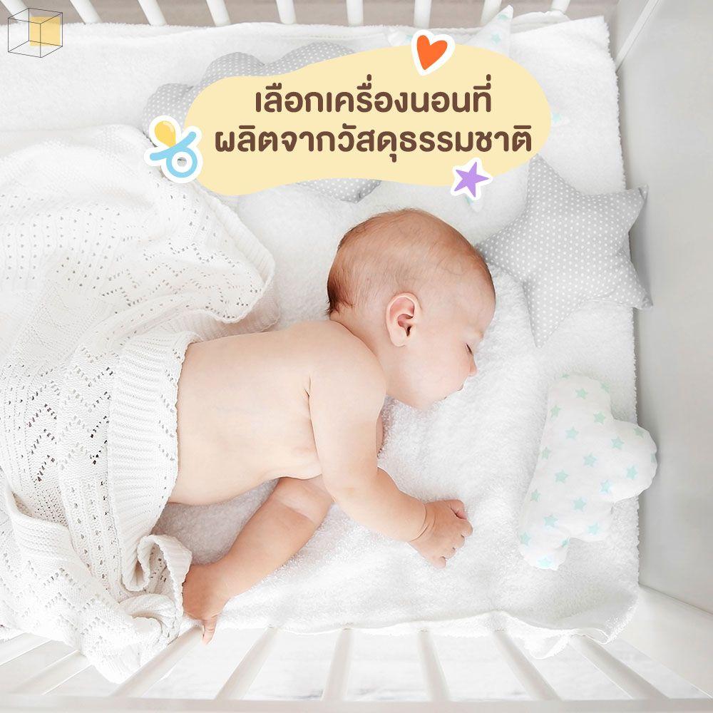 ของใช้เด็กอ่อน เครื่องนอน