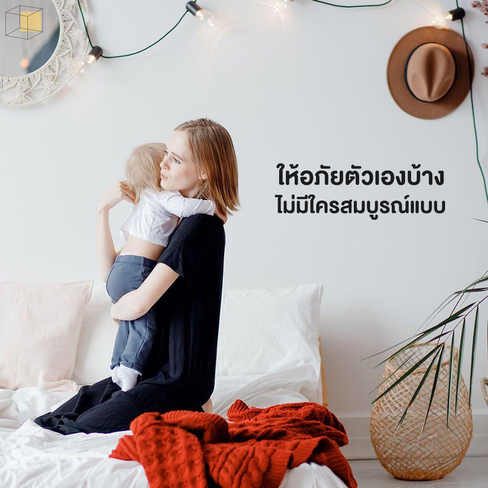 การเปลี่ยนแปลง ครอบครัว คุยกับลูก