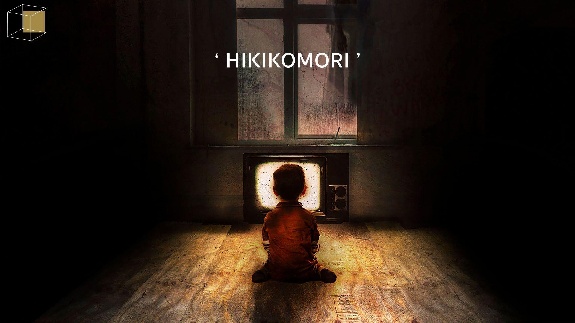 ฮิคิโคโมริ (Hikikomori)