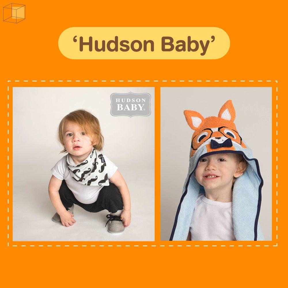 Hudson Baby แบรนด์เสื้อผ้าเด็ก