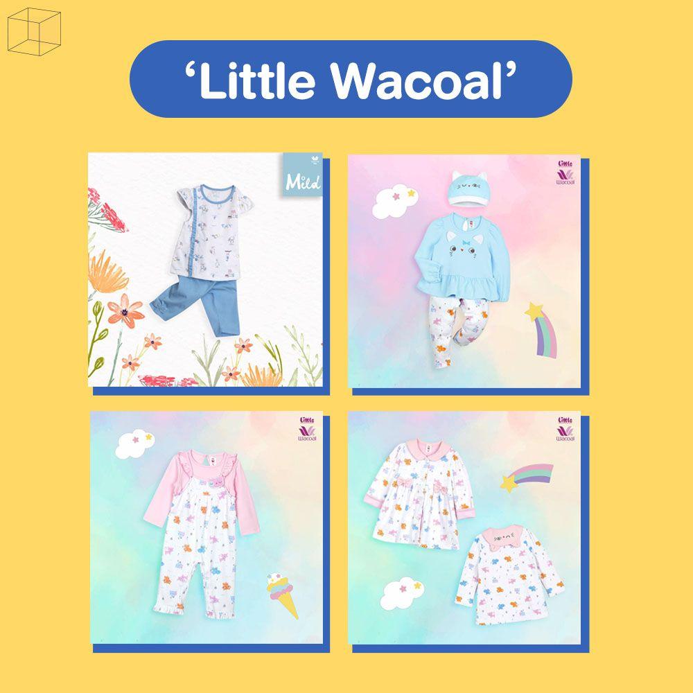 แบรนด์เสื้อผ้าเด็ก Little Wacoal