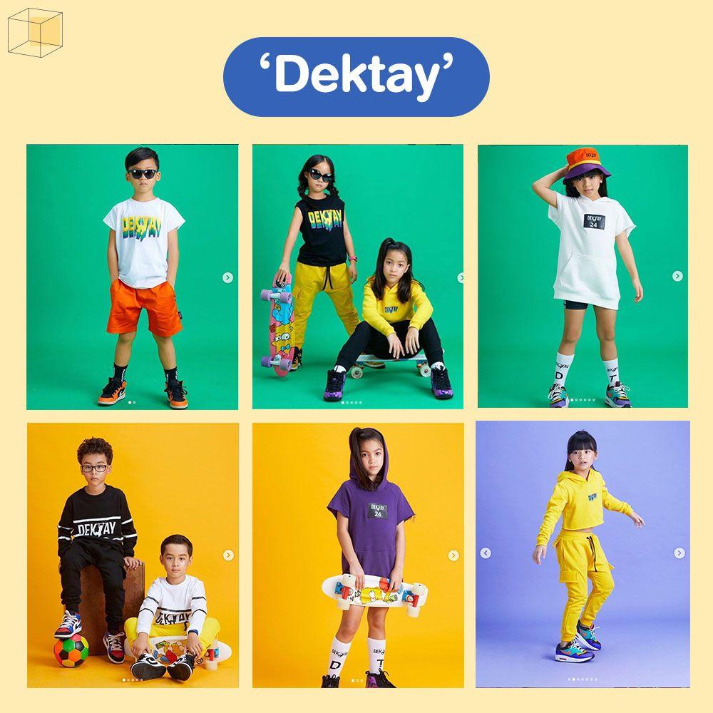 Dektay แบรนด์เสื้อผ้าเด็ก