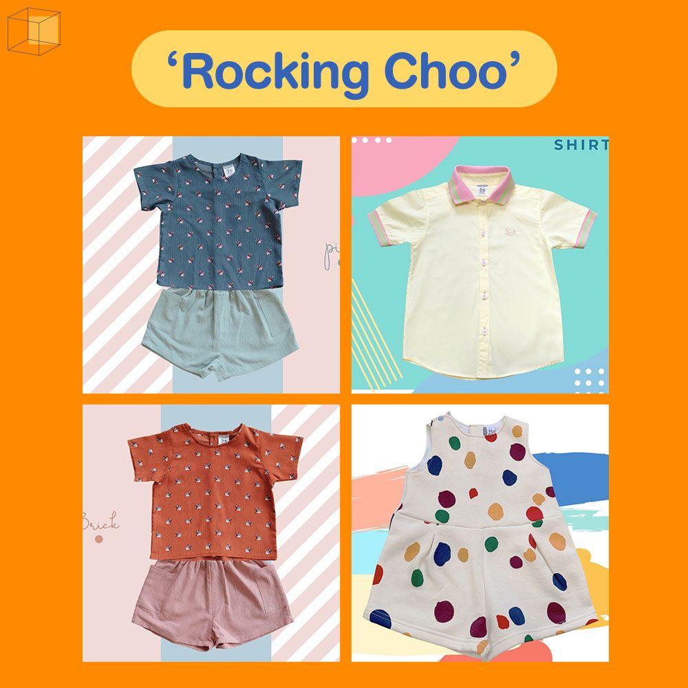 แบรนด์เสื้อผ้าเด็ก Rocking Choo