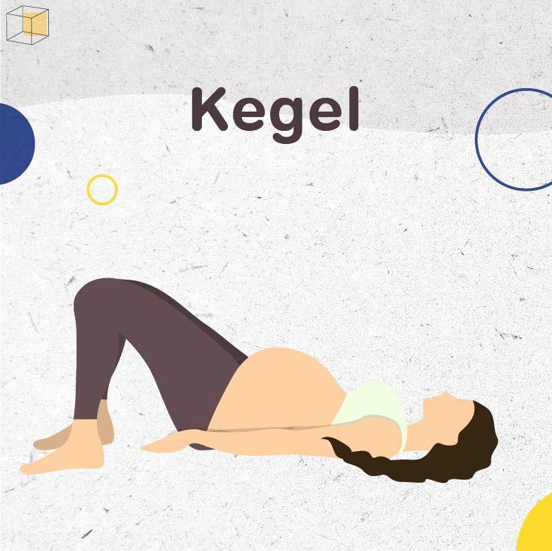 """ท่าออกกำลังกายคนท้อง """"Kegel"""""""