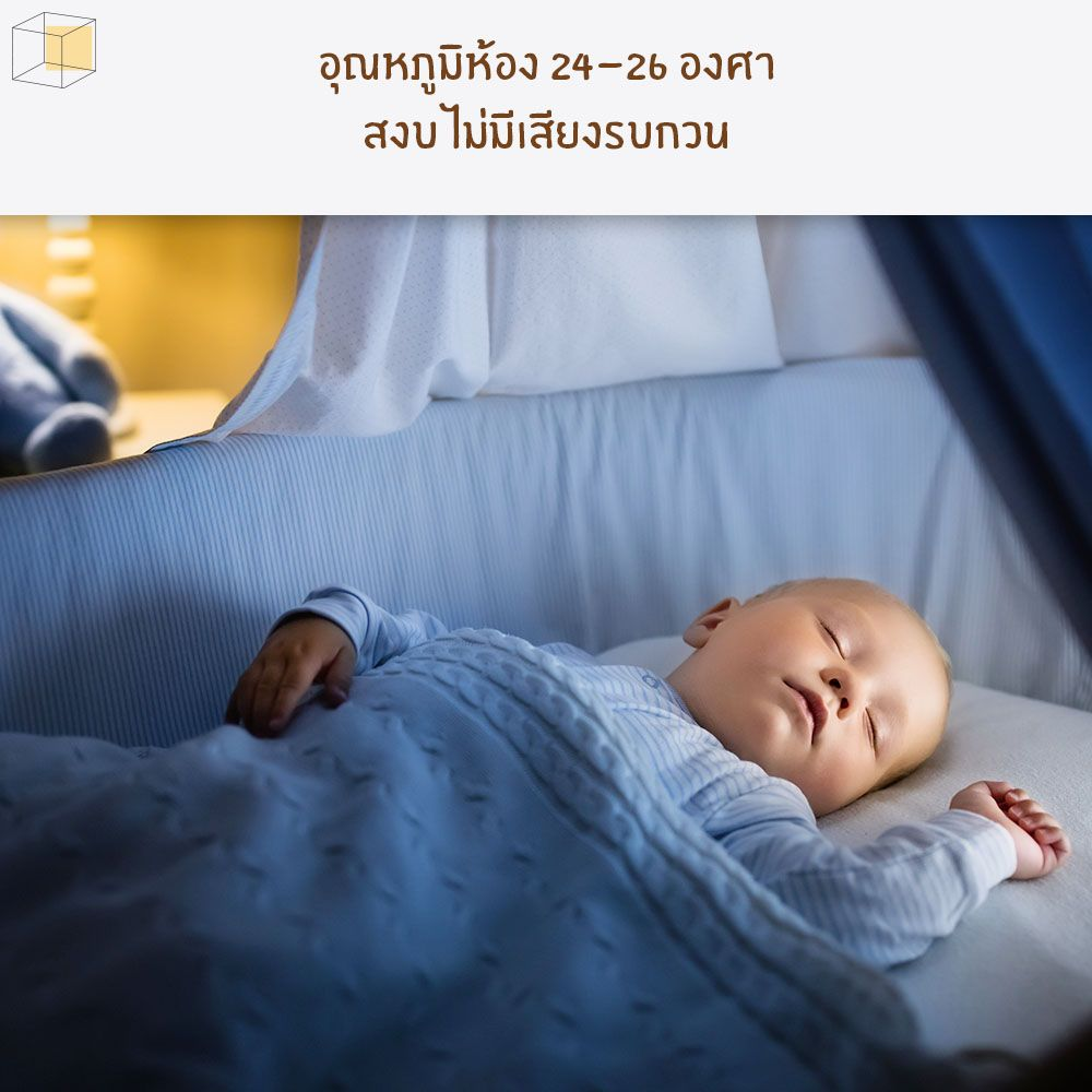 วิธีรับมือกับทารกไม่ยอมนอน