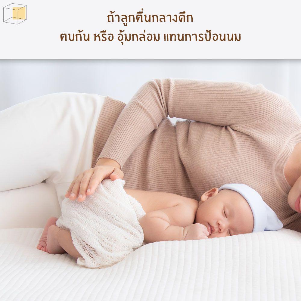 เช็กอาการที่ทารกไม่ยอมนอน เพราะเจ็บไข้ได้ป่วยหรือว่าแพ้นม