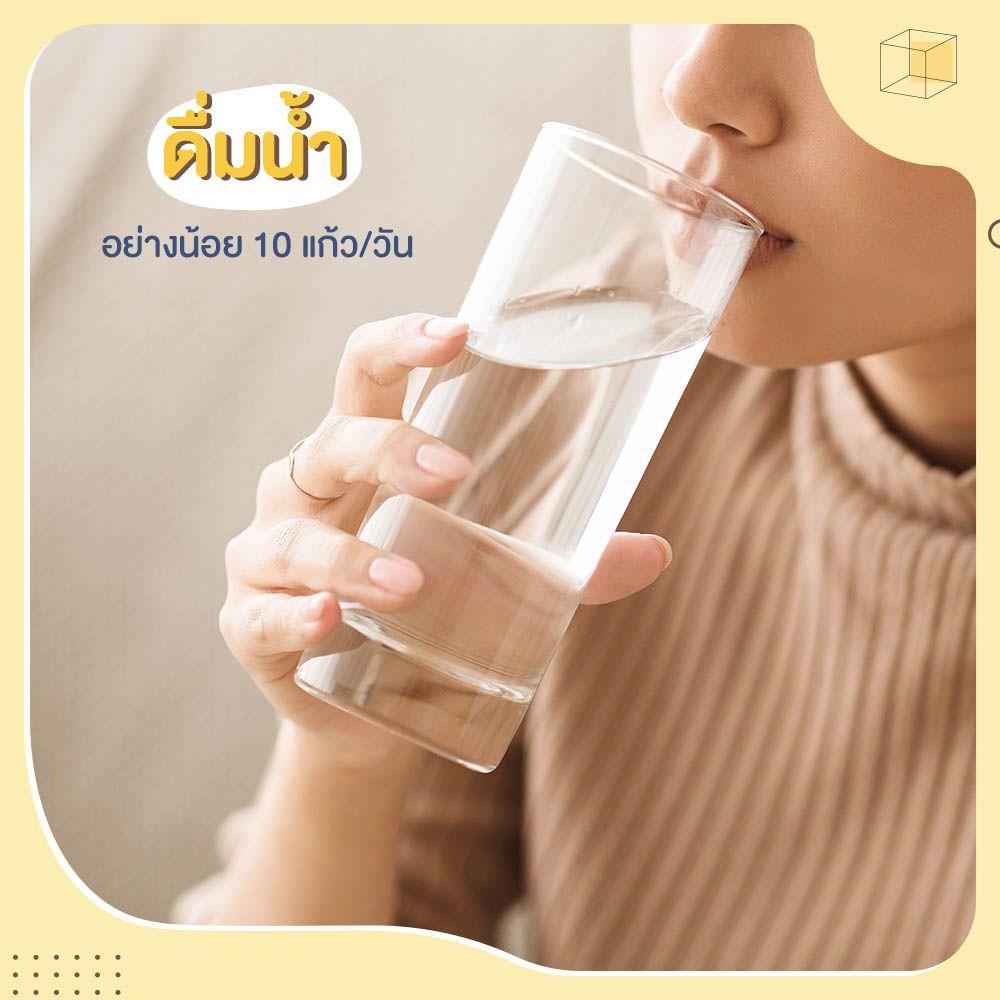 ลดเท้าบวมหลังคลอดต้องดื่มน้ำอย่างน้อย 10 แก้ว/วัน