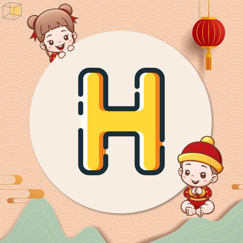 ตั้งชื่อลูก ชื่อภาษาจีน