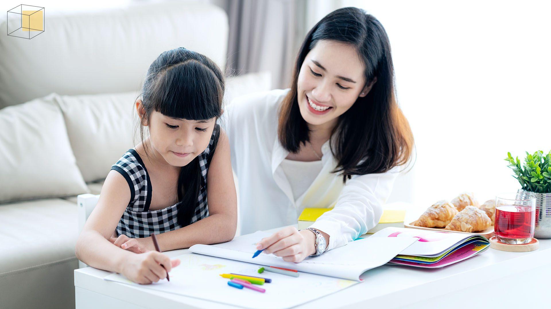 สอนการบ้านลูก